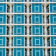 Stock Photo: Abstract building