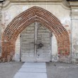 Stock Photo: Ancient franciscans church gate