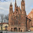 Stock Photo: Gothic St. Ann's church