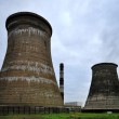 Cooling towers of power station — Stock Photo