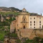 Monastery — Stock Photo #3777006