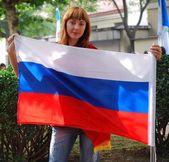 Drapeau de la fédération de russie — Photo