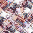 Russian currency — Stock Photo #3044497
