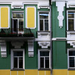 Part of a building. Irkutsk, Russia. - Stock Photo