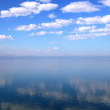 Lake Baikal — Stock fotografie