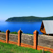 Stock Photo: Listvianka settlement, Lake Baikal, Russia.