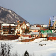 Listvianka settlement, Lake Baikal, Russia. — Stock Photo #3614892