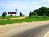 Route — Photo