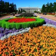 Irkutsk, Russia. Park, summer. - Stock Photo