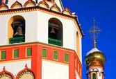 Russian Orthodox Church. Irkutsk, Russia. — Stock Photo