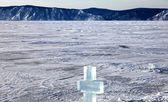 Frozen Lake Baikal. Winter. — Stock Photo