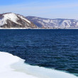 Frozen Lake Baikal — Stock Photo