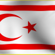 Stock Photo: Presidential flag of Northern Cyprus