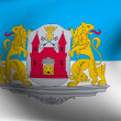 Flag of Riga city, Latvia — Stock Photo