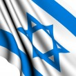 flag of israel — Stock Photo