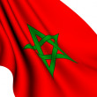 Stock Photo: Flag of Morocco