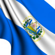 Stock Photo: Flag of El Salvador