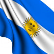 Royalty-Free Stock Photo: Flag of Argentina