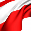 Flag of Austria — Stock Photo