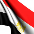 Flag of Egypt — Stock Photo