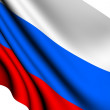 Flag of Russia — Stock Photo