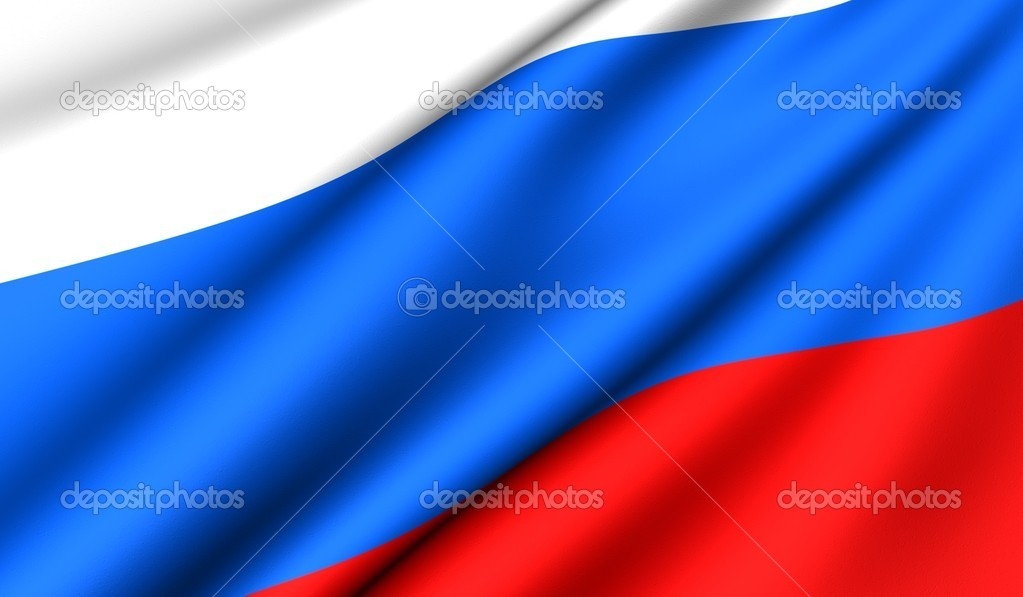 Flag of Russia. Close up. Front view.  — Stock Photo #4796938