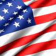 Flag of USA — Stockfoto #4821179