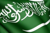 Flag of Saudi Arabia — Stock Photo