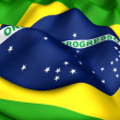 Stock Photo: Flag of Brasilia