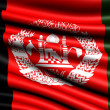 Flag of Afghanistan — Stock Photo #4988923