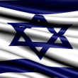 Flag of Israel — Stock Photo #4990495