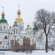 Stock Photo: Sant Sofiin Kyiv