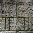 Old concrete wall texture — Stock Photo