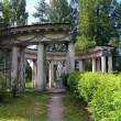 Apollo colonnade in Pavlovsk park - Stock Photo