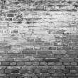 Ancient wall background — Foto Stock