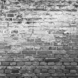 Ancient wall background — Stockfoto