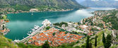 Panoramic view of Kotorska bay — Stock Photo