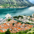 Stock Photo: Panoramic view of Kotor bay, Montegro