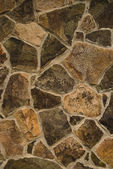 Texture of stone wall — Stock Photo