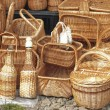 Stock Photo: Basketry on nature