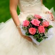 Bride throw bouquet — Stock Photo #3587611