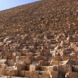 Pyramids of Giza — Stock Photo #3040249
