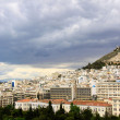 Royalty-Free Stock Photo: Athens is a capital of Greece