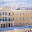 Royalty-Free Stock Photo: View of greek parliament exterior