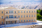 View of greek parliament exterior — Foto Stock