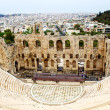 Ncient theatre of Herodes Atticus is a small building of ancient - Stock Photo