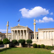 Academy of Athens, Greece — Stockfoto