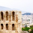 Ncient theatre of Herodes Atticus is a small building of ancient — Stock Photo