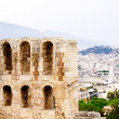 Ncient theatre of Herodes Atticus is small building of ancient — Stock Photo #3560609