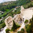 Ncient theatre of Herodes Atticus is small building of ancient — Stock Photo #3594361